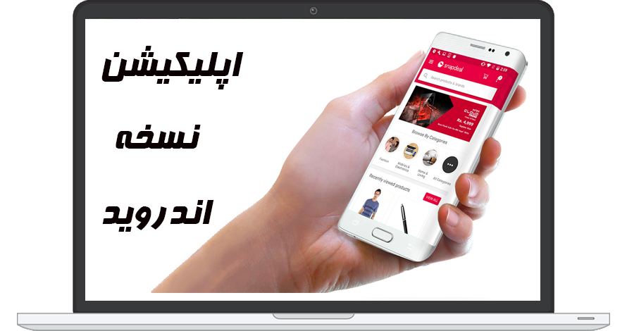 app1 فروشگاه ساز پویا|آنتی ویروس نود32|هاست |دامین