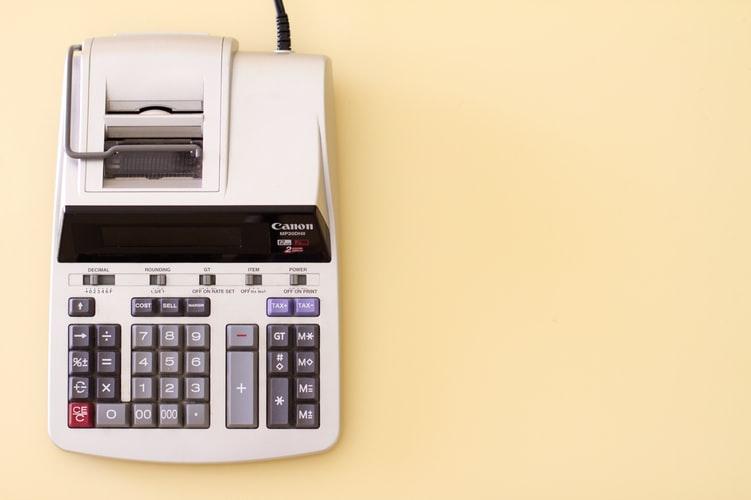 دانلود نرم افزار حسابداری ساده 1 دانلود نرم افزار حسابداری ساده