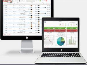 نرم افزار حسابداری رایگان فروشگاهی 300x225 نرم افزار حسابداری پویا