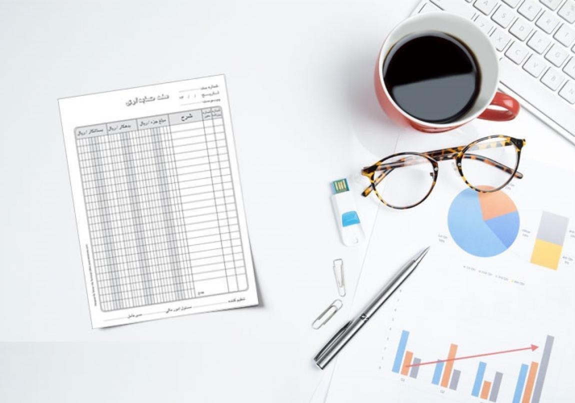 حسابداری ساده و رایگان 1 حسابداری ساده و رایگان