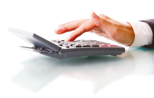 نرم افزار حسابداری تحت وب رایگان 4 نرم افزار حسابداری تحت وب رایگان